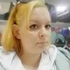 катерина, 25, г.Полевской