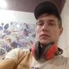 Dmit, 28, г.Пятигорск