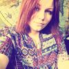 Валерия, 18, г.Дубна