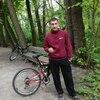Андрей, 32, г.Звенигородка