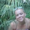 Ленка, 36, г.Якутск