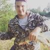 Александр, 24, г.Новокузнецк