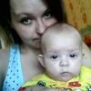 Наталья, 30, г.Оса