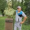 Серега, 34, г.Лутугино