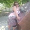 Оксана, 30, г.Свердловск