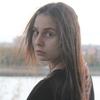 Екатерина, 20, г.Рыбинск