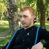 Андрей, 33, г.Ильичевск