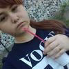 Настюша, 17, г.Крыловская