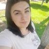 Марина, 27, г.Горишние Плавни