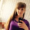 Галина, 24, г.Биробиджан