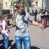 Кирилл, 30, г.Нижний Новгород