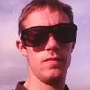 Iain Wilkey, 20, г.Keighley