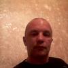 Леонид, 41, г.Озерновский