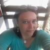 Tara, 36, г.Нэшвилл