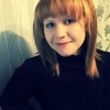 Екатерина, 24, г.Ребриха