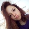 Катя, 18, г.Красный Сулин