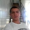 Вячеслав, 28, г.Тула