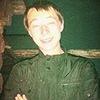 Рамиз, 26, г.Альметьевск