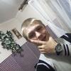 Александр, 21, г.Брянск