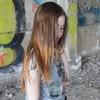 Полина, 19, г.Нижнеудинск