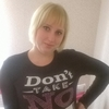 Василина, 23, г.Бучач