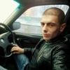 Дмитрий, 25, г.Покровск