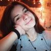 Катерина, 18, г.Лубны