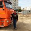 Виктор, 36, г.Армянск