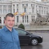 Лилиан, 25, г.Кишинёв