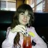 Катерина, 22, г.Луганск
