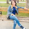 Анна, 31, г.Кременчуг