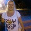 Иринa Иванова, 39, г.Невинномысск