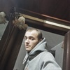 Илья, 26, г.Егорьевск
