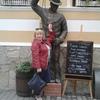 Елена, 48, г.Запорожье