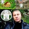 Алексей, 43, г.Чебоксары