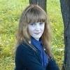 Андрияна, 20, г.Петрозаводск