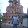 Давит, 43, г.Москва