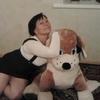 Ирина, 44, г.Белгород-Днестровский