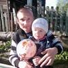 Денис, 29, г.Шумерля