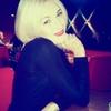 Маша Оніщук, 23, г.Варшава
