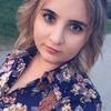 Елена, 28, г.Бугульма