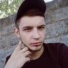 Андрей, 18, г.Константиновка