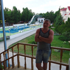 Александр, 30, г.Курчатов