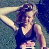 Natasha Berdnikova, 22, г.Толочин