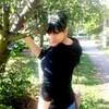 Наташа, 36, г.Белореченск