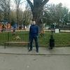 Василий Vasilyevich, 34, г.Макеевка