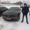 РУСЛАН, 35, г.Королев