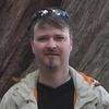 maurice, 45, г.Cottbus