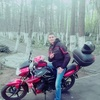 Афоня, 20, г.Тернополь