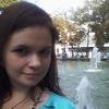 Улька, 26, г.Каменка-Бугская